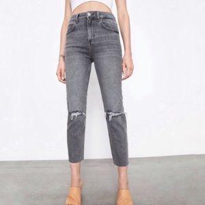 NWT ZARA distressed high rise straight leg jeans